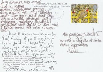 James Jennifer Georgina – Postcard stamped on Friday, December 15, 1995